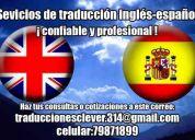 Traductor bilingüe inglés español ¡ confiable y de calidad profesional!