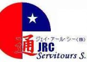 traductor japones - castellano, guia - interprete idioma japones