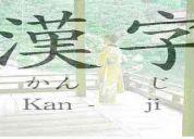 Clases exclusivas de idioma japonés