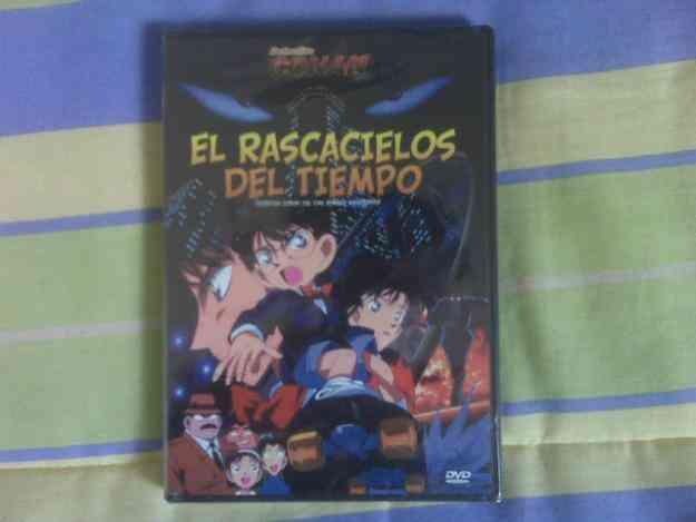 DVD Detective Conan: El Rascacielos Del Tiempo (NUEVO y SELLADO)