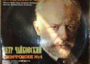 Vinilo tchaikovsky sinfonÍa nº 4