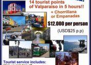 Turismo integrado barato en valparaiso