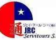 Traductor japones - español. interprete japones - español, guia de turismo idioma japones