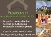 ¿necesitas un permiso de edificación y recepción definitiva?
