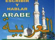 Clases de idioma Árabe