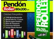 pendon roller up lienzos tela pvc pendones letreros Santiago