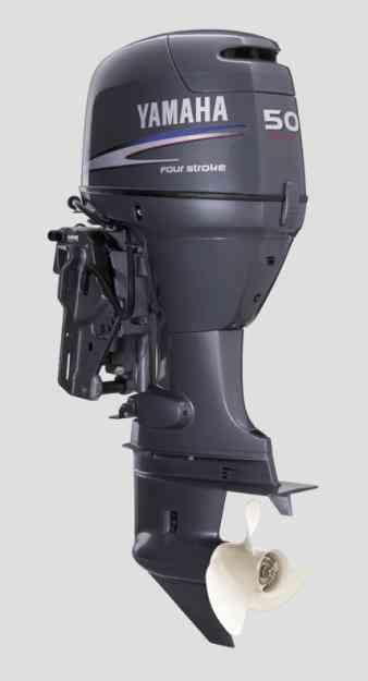 Venta motor fuera de borda yamaha 50 hp 4t ays n botes for Fuera de borda yamaha